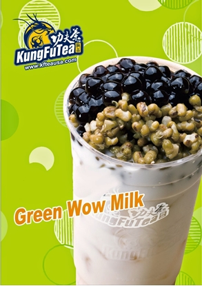Picture of KF MUNG BEAN WOW MILK 绿蛙撞奶
