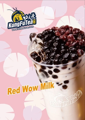 Picture of KF RED BEAN WOW MILK 红蛙撞奶