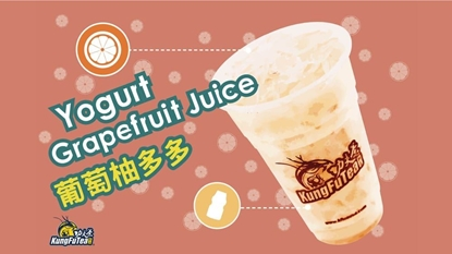 Picture of KF YOGURT GRAPEFRUIT JUICE 多多葡萄柚