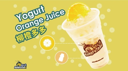 Picture of KF YOGURT ORANGE JUICE多多柳橙