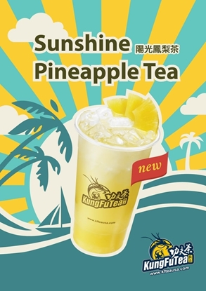 Picture of KF SUNSHINE PINEAPPLE TEA