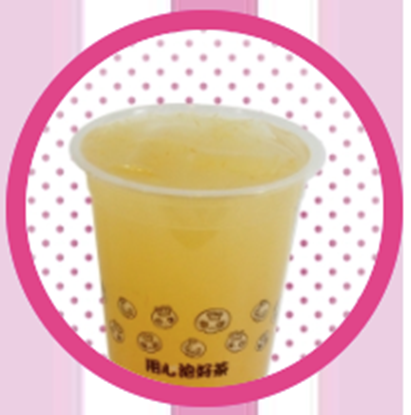 Picture of ViVi Grapefruit yakult 葡萄柚优格